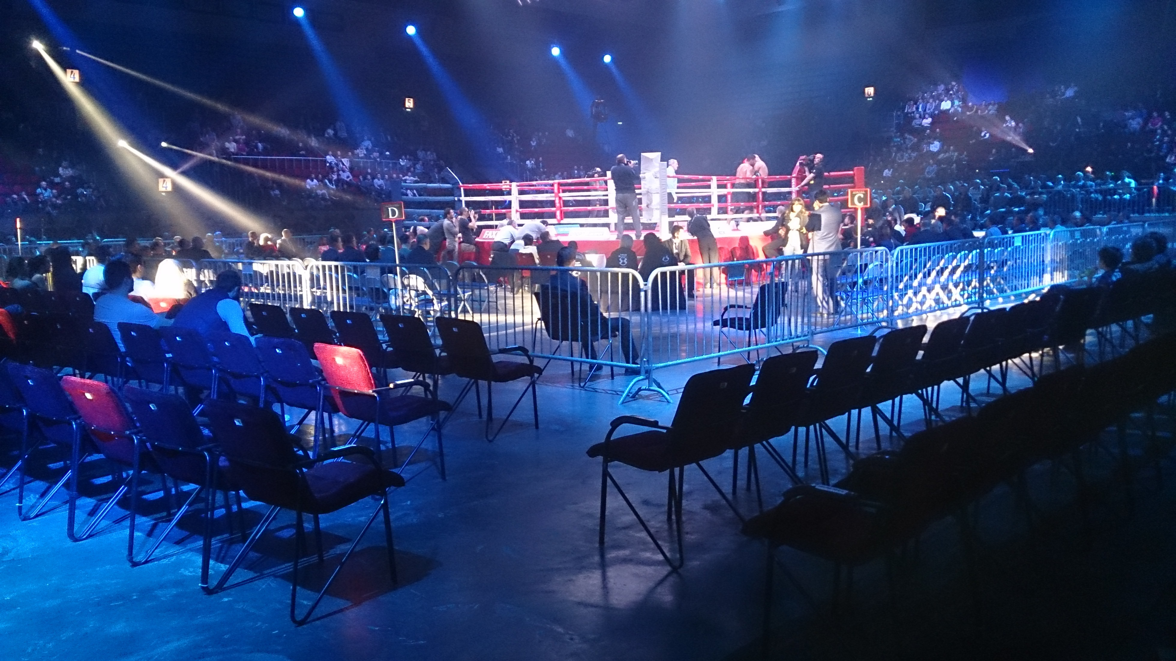 Чемпионат мира по боксу IBO