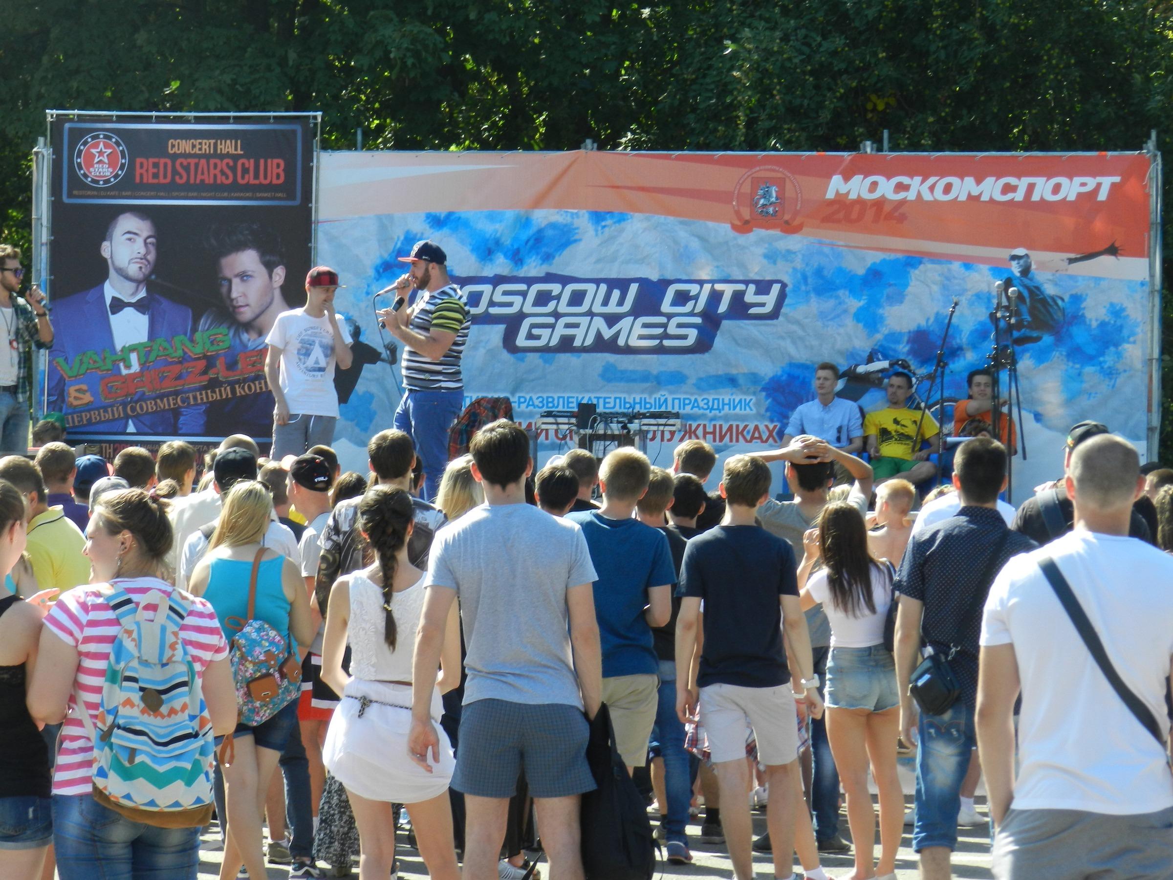 Девятый городской спортивный праздник «Московский спорт в Лужниках».