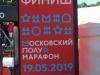 imgonline-com-ua-Resize-wqM5AT3Ln9P47eZ