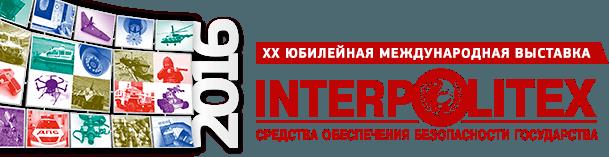 head-2016-rus