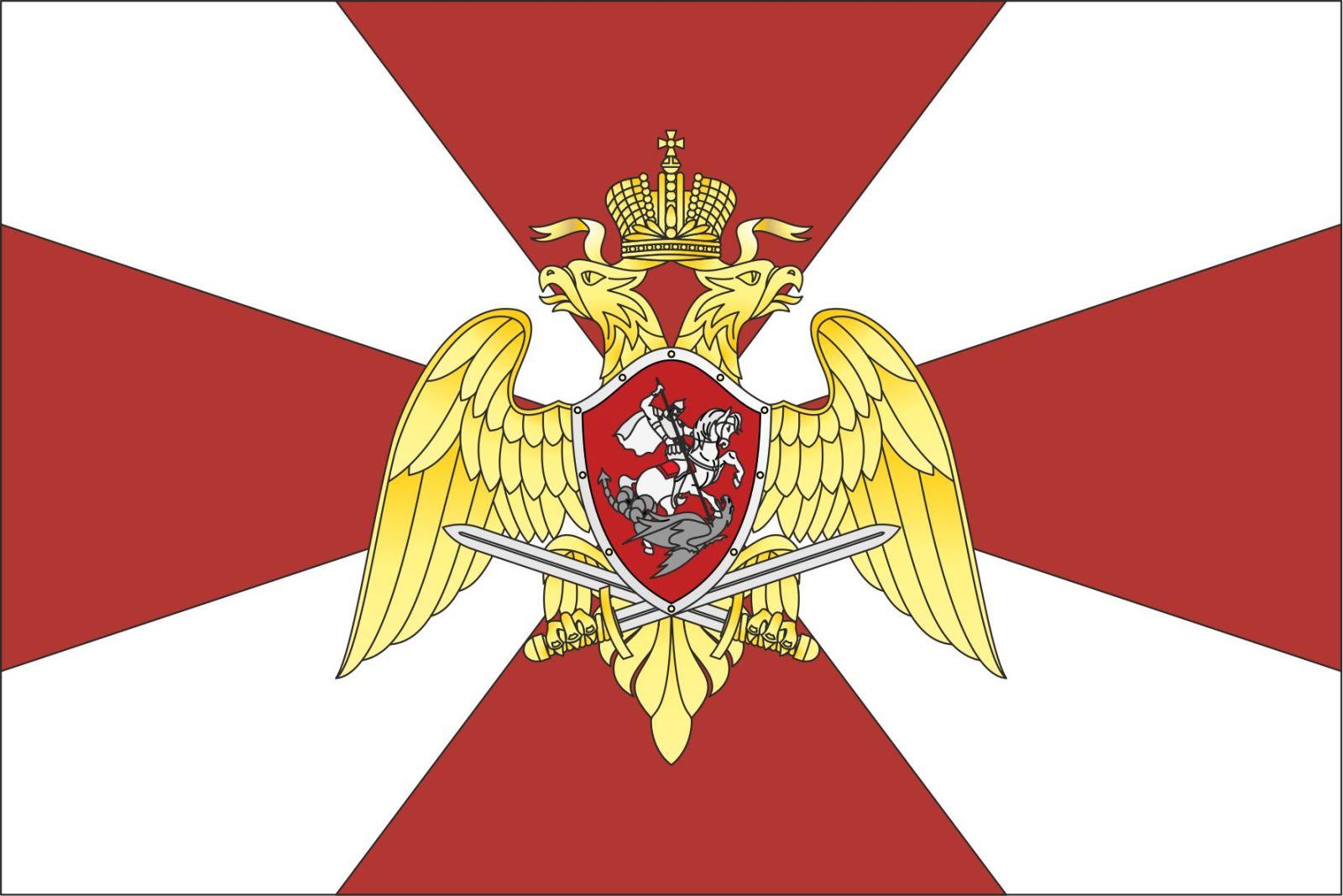 flag-vojsk1(3)